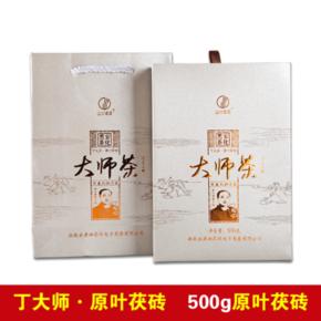丁大师原叶茯砖500g 湖南安化黑茶原叶茯砖