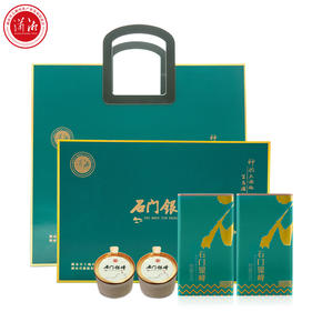 2021新茶 石门银峰银毫绿茶茶叶 明前特级绿茶茶叶礼盒装200g
