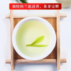 2020年新茶明前石门银峰银毫绿茶茶叶 春茶毛尖绿茶茶叶