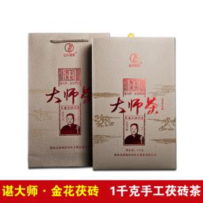 谌大师金花茯砖1000克 湖南安化黑茶金花茯砖茶