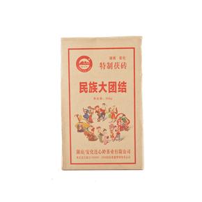 民族大团结 湖南安化黑茶 特制茯砖 连心岭 350g