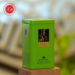 古丈毛尖 2021年新茶 80g罐装绿茶