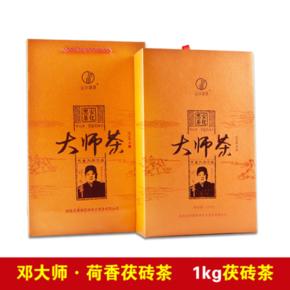 邓大师荷香茯砖茶1kg 湖南安化黑茶荷香茯砖茶