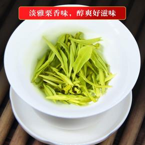 2021年明前特级新茶叶 湖南保靖黄金茶毛尖茶叶75g