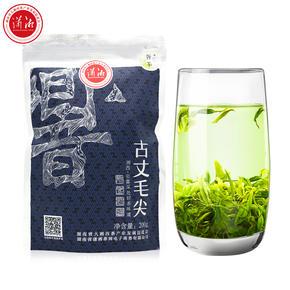 2020年明新茶古丈毛尖茶 袋装散装绿茶茶叶湖南古丈毛尖200g