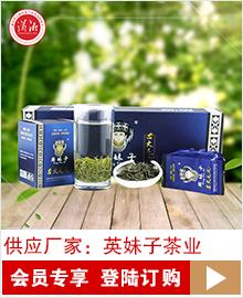 古丈毛尖 2021新茶 160g礼盒绿茶