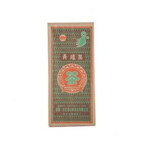 湖南安化  黑茶 青砖茶 连心岭 1.5kg