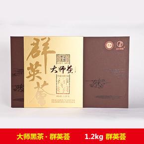 群英荟 大师黑茶礼盒装  湖南安化黑茶精品