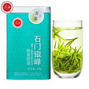 2020年明前特级新茶石门银峰绿茶叶 毛尖茶叶100g