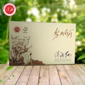 红茶 潇湘红茶 200g礼盒红茶