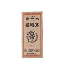 安化黑砖茶 边销茶 连心岭 1KG