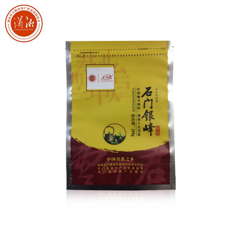 石门银峰 2020新茶 250g袋装绿茶 云中君茶业