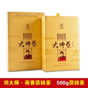 邓大师荷香茯砖茶500g 湖南安化黑茶