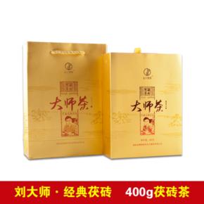 刘大师经典茯砖400g 湖南安化黑茶茯砖茶