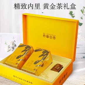 2021年正宗明前特级保靖黄金茶 绿茶茶叶礼盒装150g
