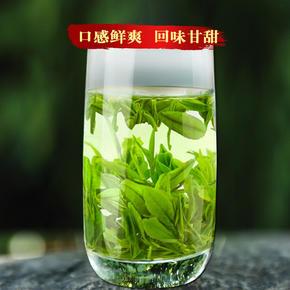 2020年明前新茶石门银峰200g特级 石门银峰毛尖绿茶茶叶