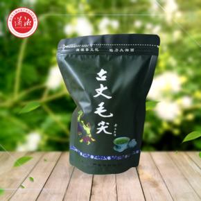 古丈毛尖 2021年新茶 250g袋装绿茶